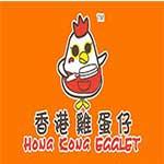 Hong  Cong Egglets